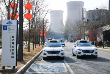 Chinese tech giant Baidu launches driverless taxi service in Beijing