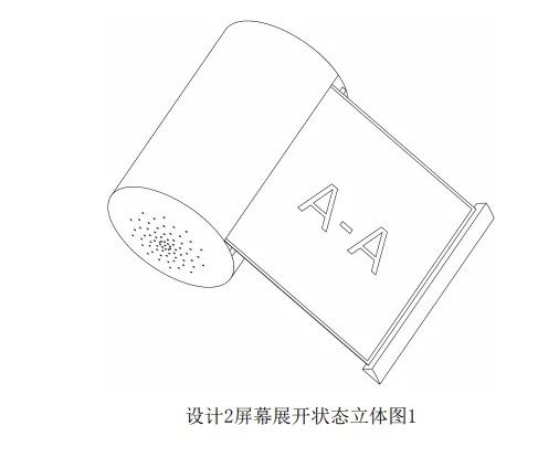 Xiaomi patent with a rollable smartphone design published today
