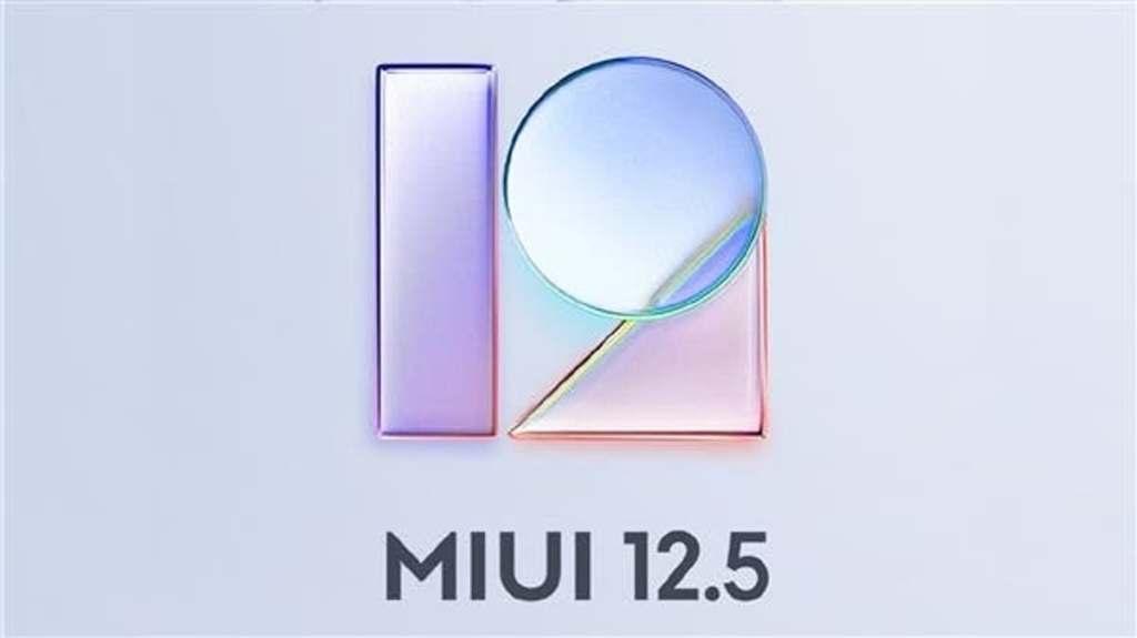 Xiaomi rolls out MIUI 12.5 update for Mi Note 10 Lite and Redmi K30