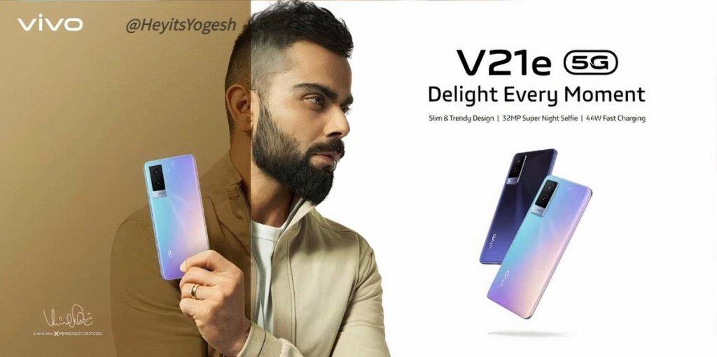 Vivo V21e 5G product page has gone live on Flipkart