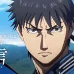 Kingdom Season 3 Episode 13 Spoilers, Preview, Release Date, and Time