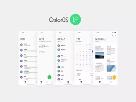 Oppo announced Android 12 based ColorOS 12