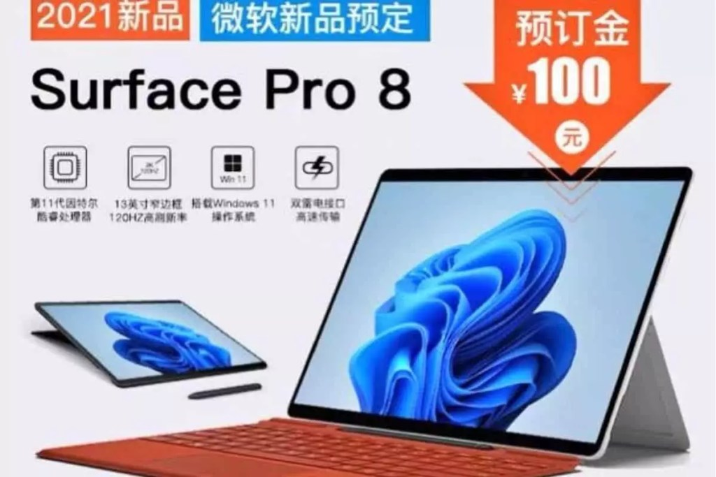Surface Pro 8 leaks online ahead of its official launch