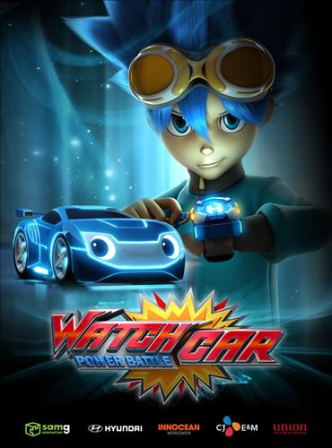 Blue Animated Wallpaper Hyundai Animated Show Power Battle Watchcar To Feature
