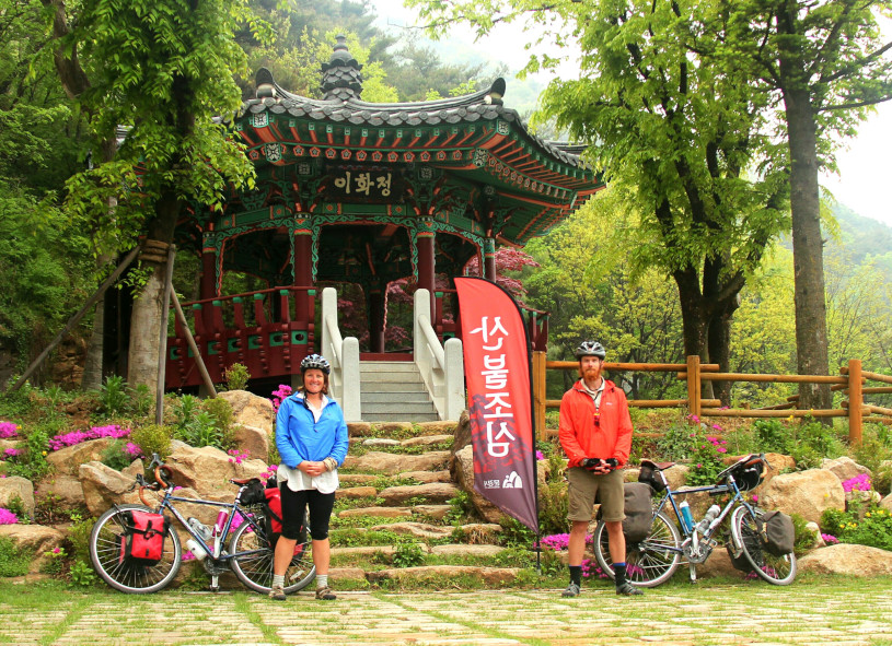 South Korea - Pagoda on the 4 Rivers cycle path