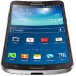 Samsung Galaxy Ground Front