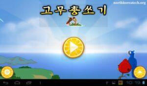 130701-app-angrybirds-570x333_0