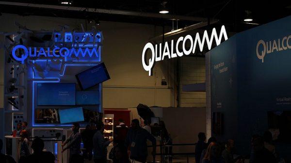 Qualcomm logo at fair