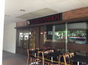 A ramen restaurant. Nothing