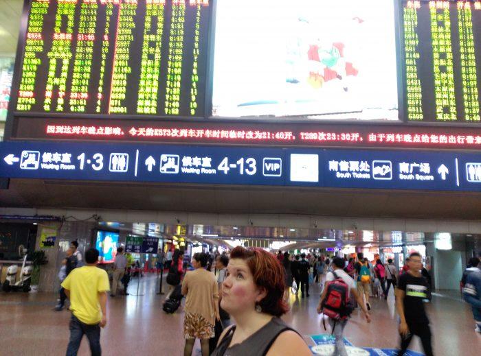 Tren nocturno de Pekín a Datong