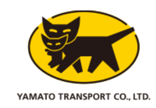 Cómo enviar el equipaje en Japón