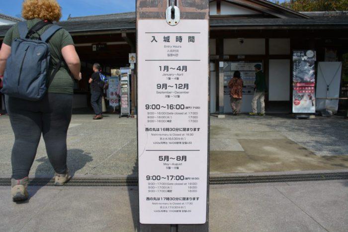 Castillo de Himeji en Japón