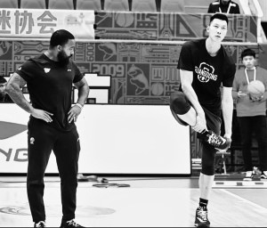 Matt Houston is named head strength and conditioning coach for the Guangdong Southern Tigers