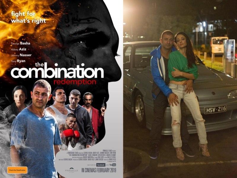 Combination.001
