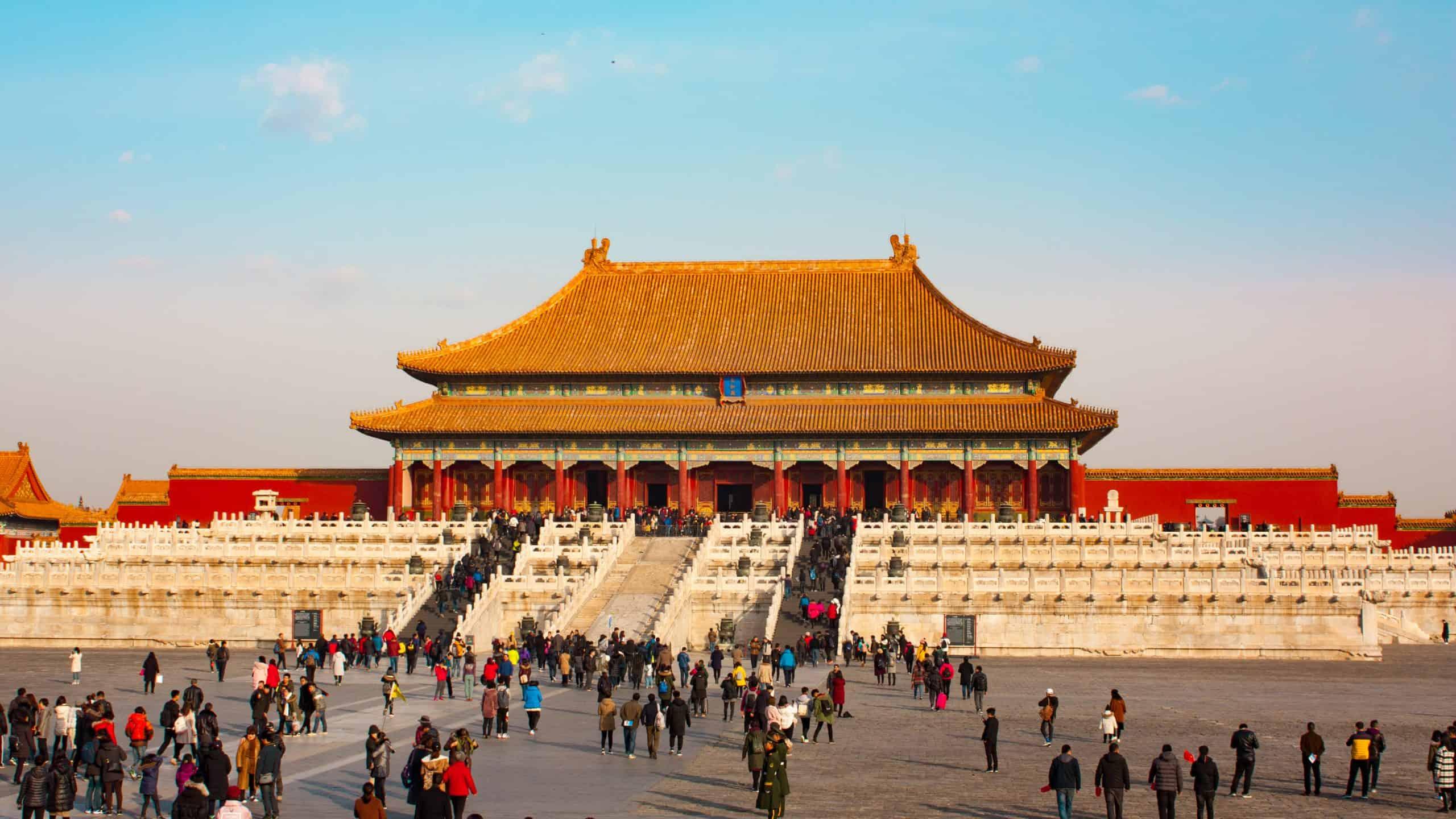 China Destination Guide