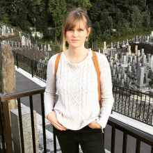 Erika Sjule