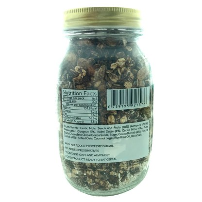 TheNibbleBox Cacao Cove Jar