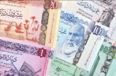 The Libyan Dinar - The Highest Currency In Africa
