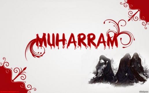 Muharram ul Haram 2016