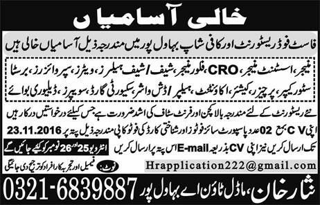 Restaurant Jobs in Bahawalpur 2016 Last date Interview Date Manager Chef Waiter Accountant Guard Sweeper Delivery Boy