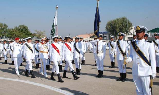 How to join Pakistan Navy After FSc Dcom FA Intermediate