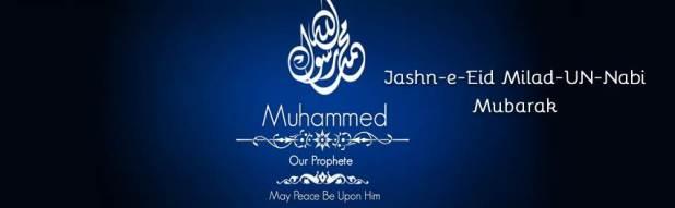 Eid Milad-un-Nabi (PBUH) Holiday on 12 December 2021 Newspapers Were Not Printed