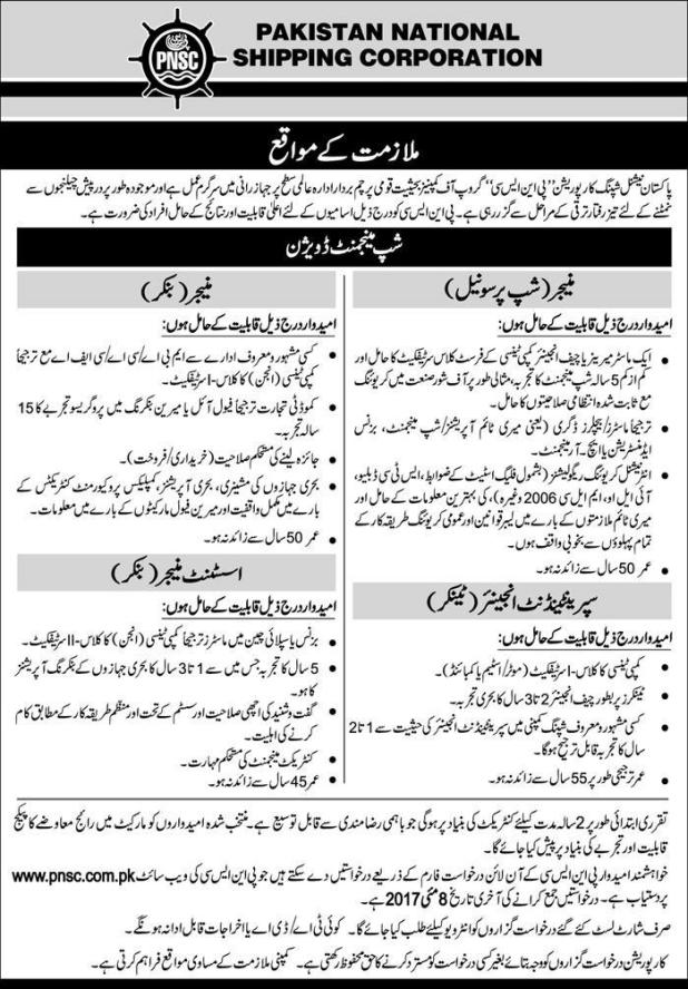 Pakistan National Shipping Corporation Govt Jobs 2021 Application Form Eligibility Criteria Test Interview Last Date