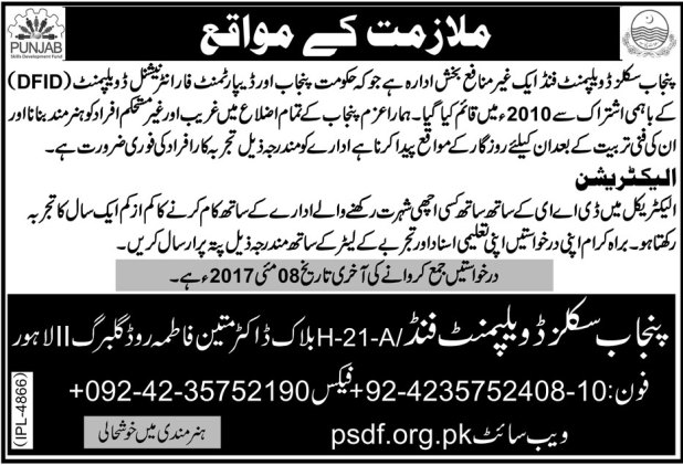 Punjab Skills Development Fund Electrician Jobs 2017 Form Download How to Submit Application and What is Eligibility Criteria