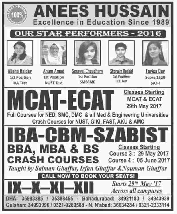 Aness Hussein Excellence In Education Entry Test 2017 In Mcat Ecat Nust Giki Fast AKU AMC Last Date Test Schedule