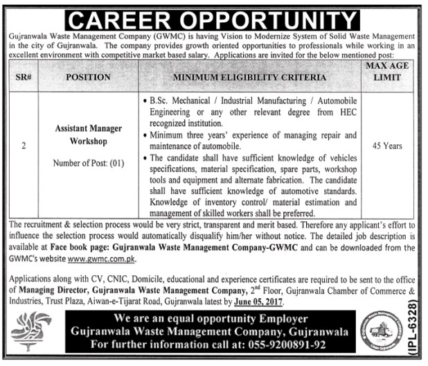 GWMC Waste Management Company Gujranwala Jobs May 2021 Form Download Online Application Last Date
