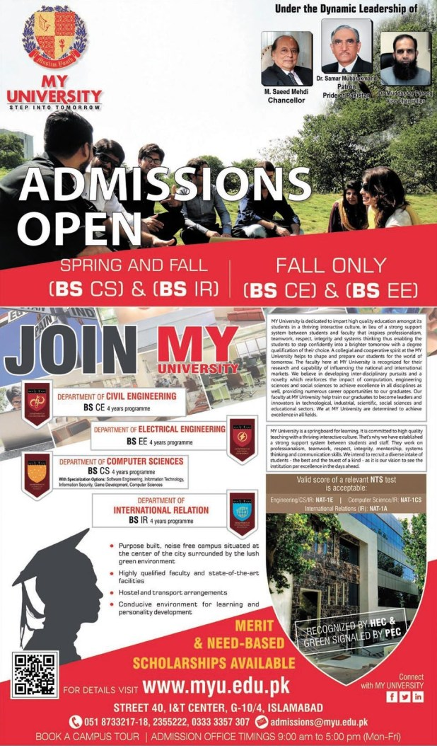 My University Islamabad Admission Entry Test 2017 Fall Apply Online MY Courses Fee Structure Scholarships Admission Criteria myu.edu.pk Last Date