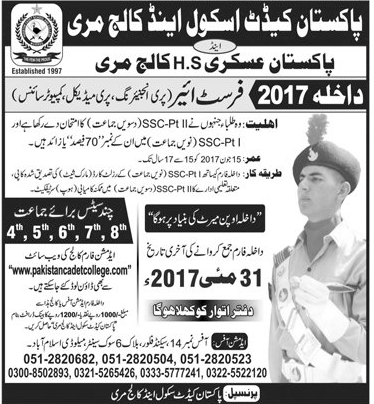 Pakistan Askari School and Cadet College Murree Admission 2017 For Class Application Form Download Prospectus Eligibility Criteria Schedule and Dates