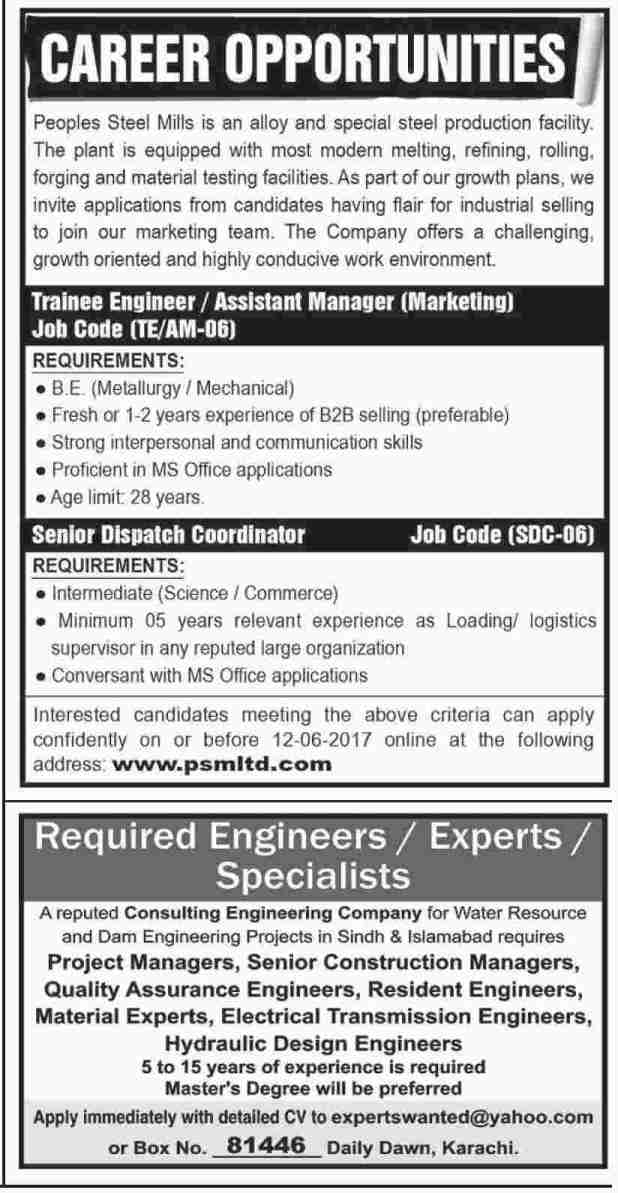 People Steel Mills Limited PSMLTD Karachi Jobs 2021 How To Apply Qualification and Experience Schedule
