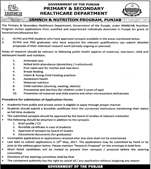 Punjab Primary and Secondary Healthcare Department Jobs 2017 Form Download Eligibility Criteria Last Date