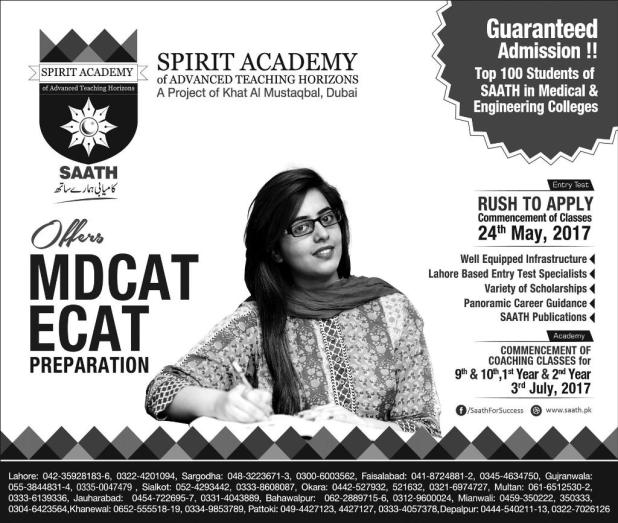 Spirit Academy Admission 2017 For MDCAT and ECAT Entrance Test Preparations Class Medical and Engineering Entry Test Application Form Fee Structure