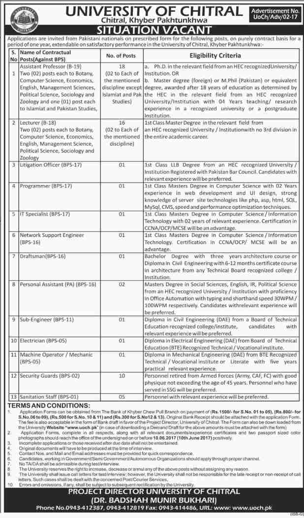 University Of Chitral KPK Jobs 2017 UOCH Apply Online Qualification and Experience Schedule