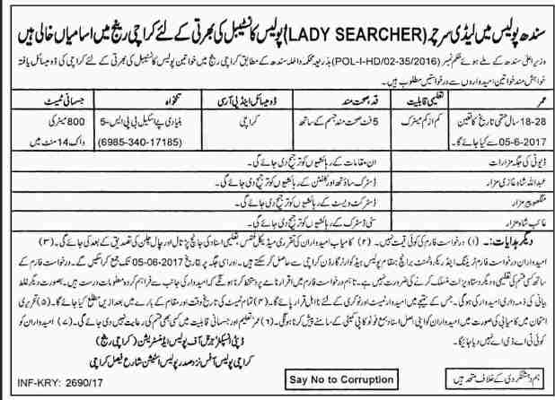 Sindh Police Lady Searcher Police Constable Job 2021 Application Form Download Eligibility Criteria Procedure To Apply