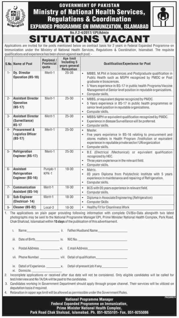 Govt Of Pakistan Ministry Of National Health Services Regulation & Coordination Expanded Program On Immunization Islamabad Jobs 2017 Apply Online
