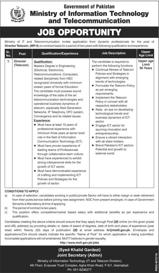 Ministry of Information Technology And Telecommunication Govt Of Pakistan Jobs 2017 Apply Online Eligibility Criteria
