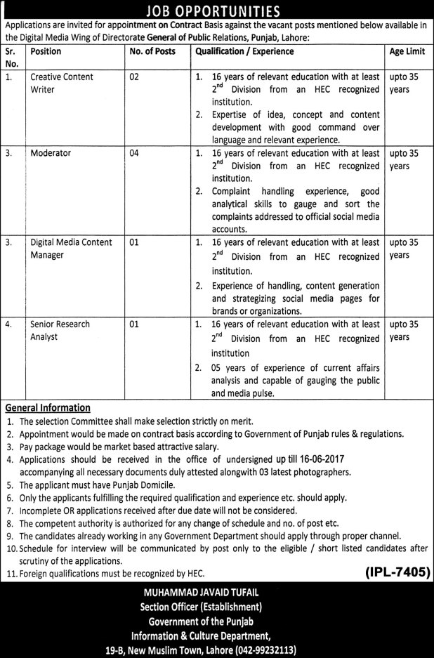 Wing Of Directorate General Of Public Relation Lahore Jobs 2017 Eligibility Criteria Last Date Test Schedule How To Apply
