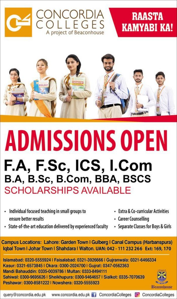 Concordia Colleges Admissions 2017 Scholarships Available Last Date Contact Details