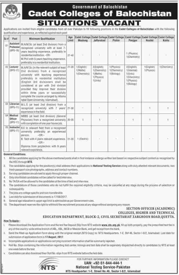 Cadet Colleges Balochistan Govt Jobs 2017 General Instructions Test and Application Dates Interview Schedule