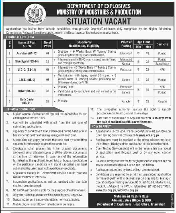 Ministry of Industries and Production Department of Explosives Jobs 2017 Application Form OTS Test Dates and Schedule