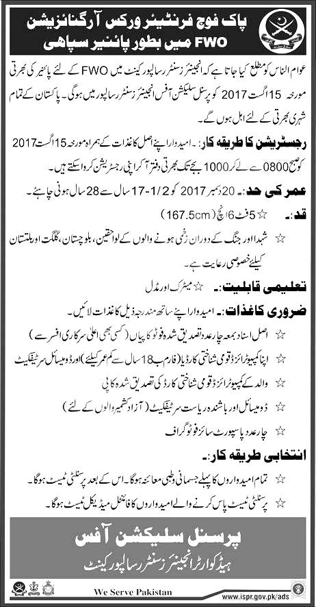 FWO Join Pak Army As A Pioneer Soldier 2017 Through Frontier Works Organization How to Registration Online