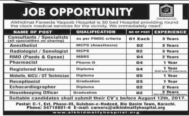 Alkhidmat Fareeda Yaqoob Hospital Karachi Specialist and Consultant Jobs 2017 Application Form Submission Last Date and Schedules