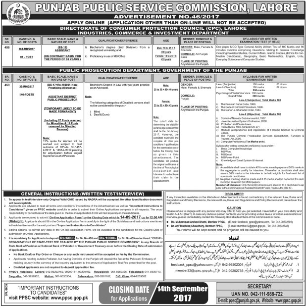 PPSC Punjab Public Prosecution Department Govt Jobs 2017 How to Apply Online Written Test Dates and Schedule