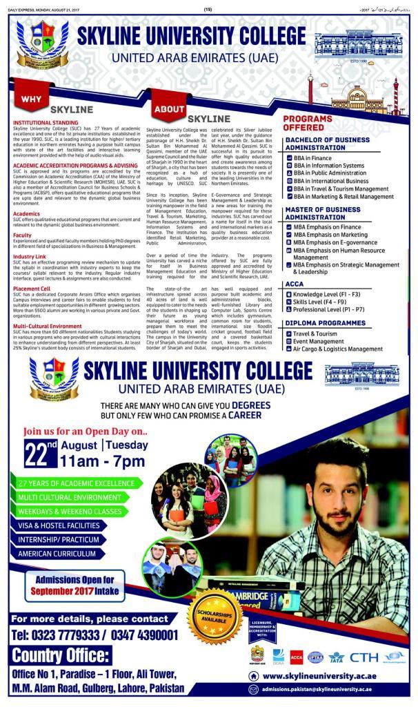 SkyLine University College UAE Admission 2017 Eligibility Criteria Entry Test Application Form