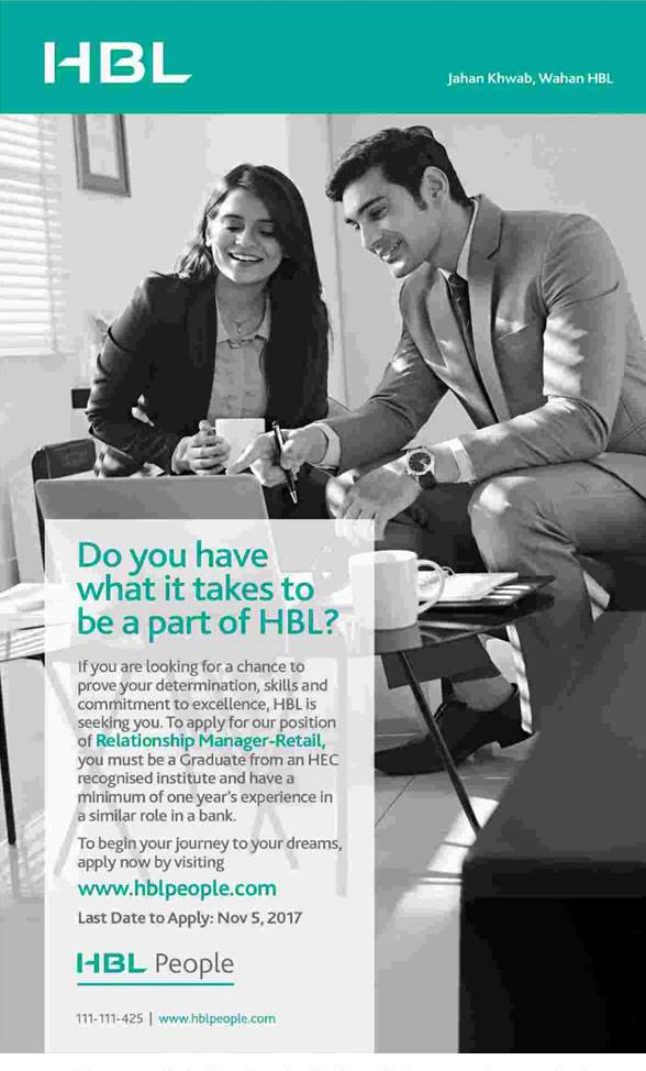 Habib Bank Limited HBL Jobs 2017 Eligibility Criteria and Last Date
