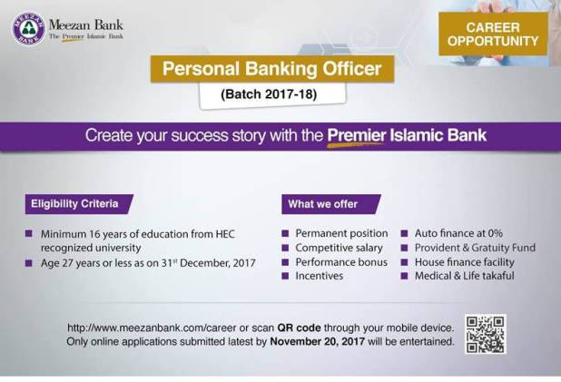 Meezan Bank Jobs 2017 Apply Online Last Date Eligibility Criteria Personal Banking Officer