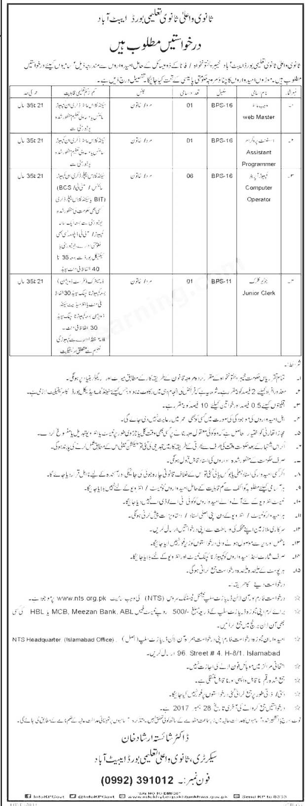 Board of Intermediate and Secondary Education BISE Abbottabad Jobs 2017 Application Form Merit List NTS Test Roll Number Slips Answer Key Result